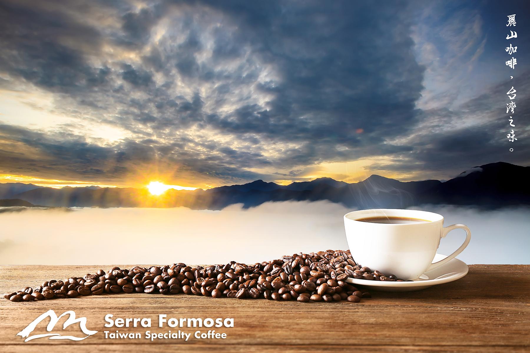 Serra Formosa – Taiwan Specialty Coffee