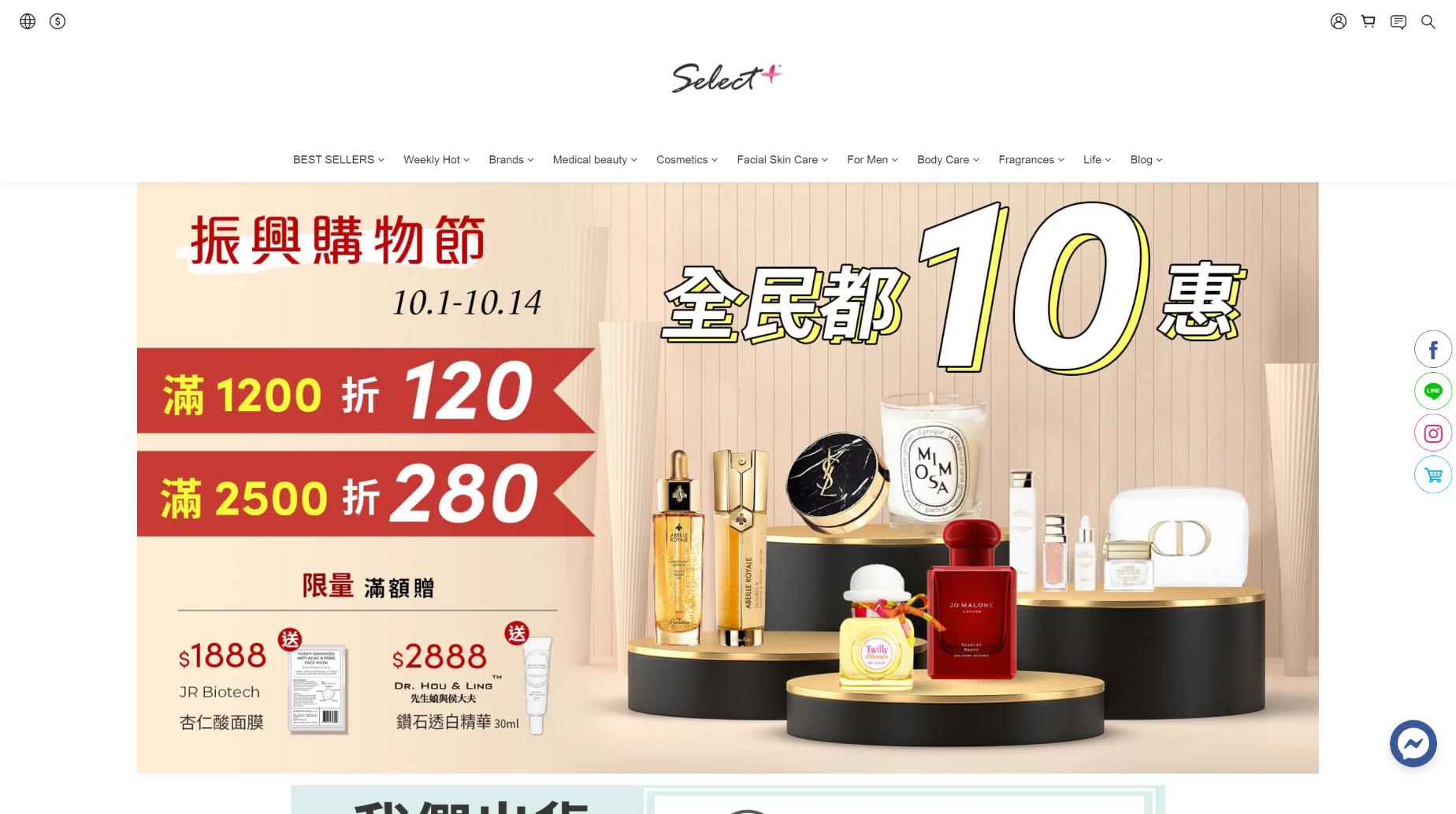 Selectplus – Online Beauty Shop Campaigns